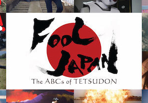 THE ABCs of FOOL JAPAN